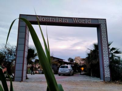Nostalgia World Hotel