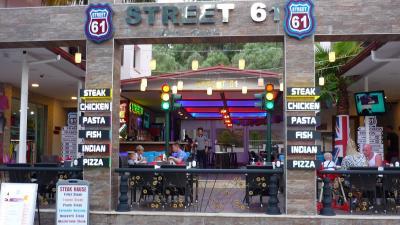 Street61 Apart Hotel